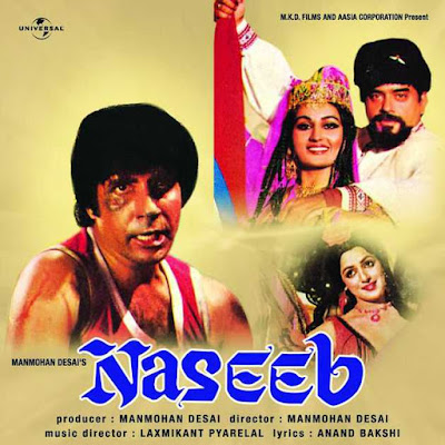 Naseeb Movie Dialogues Lyrics
