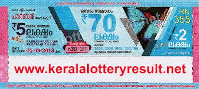 KeralaLotteryResult.net , kerala lottery result 2.9.2018 pournami RN 355 2 september 2018 result , kerala lottery kl result , yesterday lottery results , lotteries results , keralalotteries , kerala lottery , keralalotteryresult , kerala lottery result , kerala lottery result live , kerala lottery today , kerala lottery result today , kerala lottery results today , today kerala lottery result , 2 09 2018, kerala lottery result 2-09-2018 , pournami lottery results , kerala lottery result today pournami , pournami lottery result , kerala lottery result pournami today , kerala lottery pournami today result , pournami kerala lottery result , pournami lottery RN 355 results 2-9-2018 , pournami lottery RN 355 , live pournami lottery RN-355 , pournami lottery , 2/8/2018 kerala lottery today result pournami , 2/09/2018 pournami lottery RN-355 , today pournami lottery result , pournami lottery today result , pournami lottery results today , today kerala lottery result pournami , kerala lottery results today pournami , pournami lottery today , today lottery result pournami , pournami lottery result today , kerala lottery bumper result , kerala lottery result yesterday , kerala online lottery results , kerala lottery draw kerala lottery results , kerala state lottery today , kerala lottare , lottery today , kerala lottery today draw result,