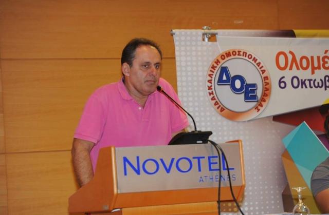 Σύλλογος Εκπαιδευτικών Π.Ε. Αργολίδας: Δεν συμπληρώνουμε τα φύλλα αξιολόγησης