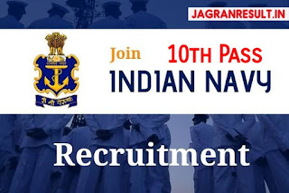 Indian Navy Jobs 2019, Indian Navy bharti 2019 , April 2019 Nausena jobs,  jagranresult Indian Navy recruitment 2019, Indian navy recruitment 2019,