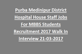 Purba Medinipur District Hospital House Staff Jobs For MBBS Students Recruitment Notification 2017 Walk In Interview