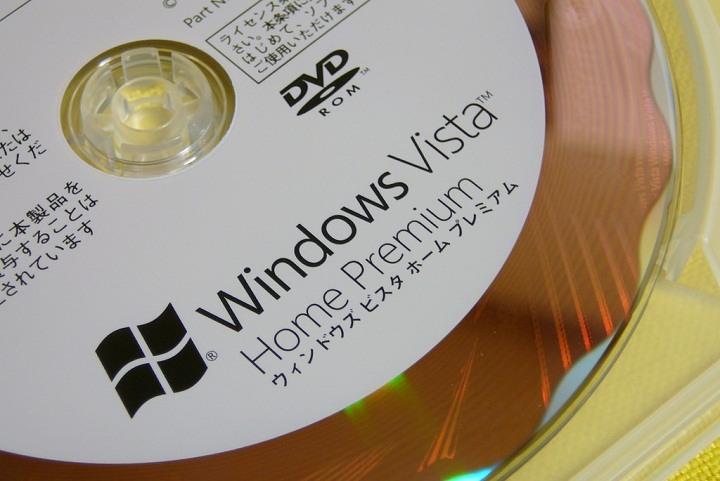 akan menjadi selesai bagi Windows Vista semenjak kemunculan pertamanya di tahun  Selamat Tinggal Windows Vista