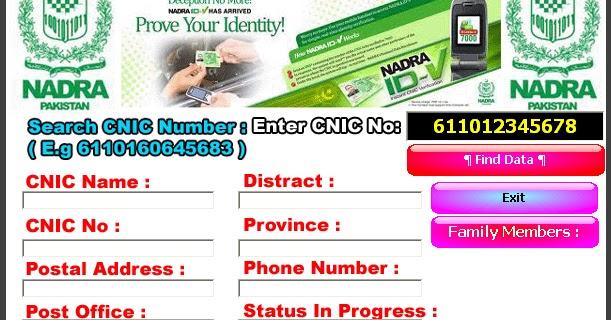CNIC Data Finder