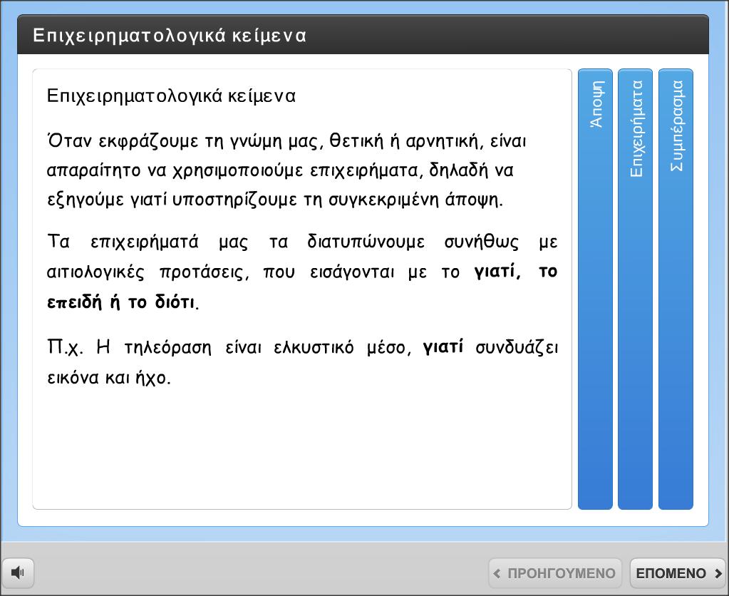 https://7c4790457fd3c3dd6412fe977bf126a3c1556e90.googledrive.com/host/0B3zesXDYWEqdVmxkQ2hoZkJRWTg/interaction.swf