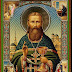 St. John of Kronstadt: What does the daily invocation of the saints signify..