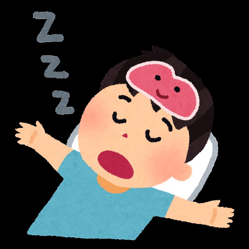 レム睡眠のイラスト | かわいいフリー素材集 いらすとや
