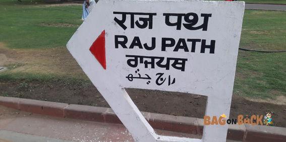 Rajpath-Delhi