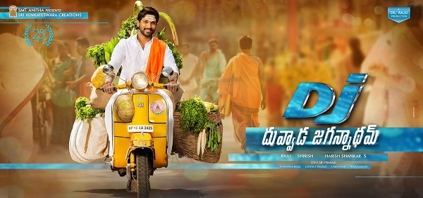 Duvvada Jagannadham, Duvvada Jagannadham Allu Arjun, Duvvada Jagannadham First Look, Allu Arjun First Look Duvvada Jagannadham, DJ Allu Arjun, DJ Allu First Look