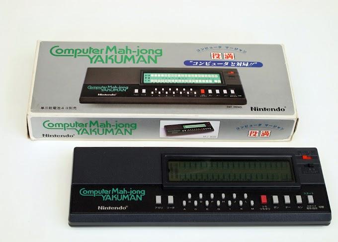 Nintendo Computer Mah-Jong