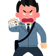 job_jushinryou_syukin_angry.png