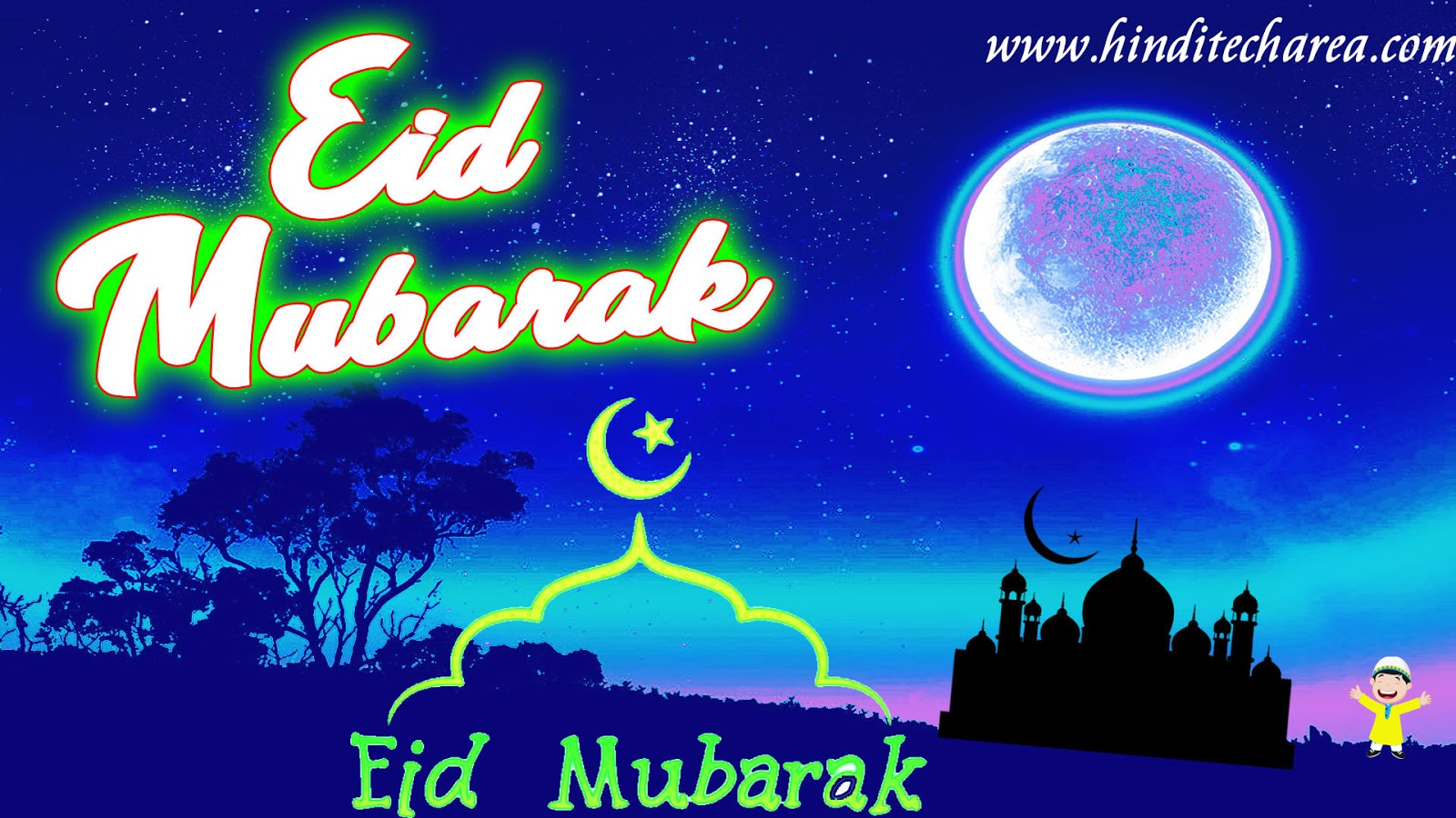 I Hope You Enjoy Each And Every Moment Of It May God Accept Our Fasts Prayers Eid Mubarak Allah Blessings Be With Today Tomorrow