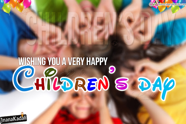 whats app sharing children's day messages greetings, happy children's day english greetings, children's day hd wallpapers