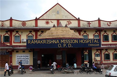 Hospital in Itanagar city