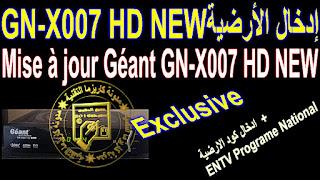 update-Géant-GN-X007-HD-NEW-entv