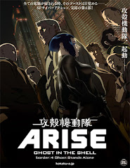 Ghost in the Shell ARISE (2014)