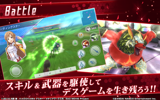 Sword Art Online: Integral Factor APK OBB