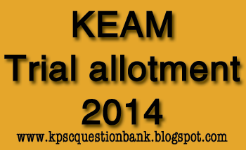 KEAM trail allotment 2014 published today , www.cee.kerala.gov.in, KEAM allotment 2014,