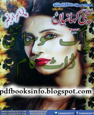 Sachi Kahaniyan March 2015 Pdf Monthly Digest Free Download