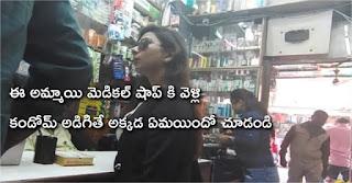 Girl Buying Condoms in India