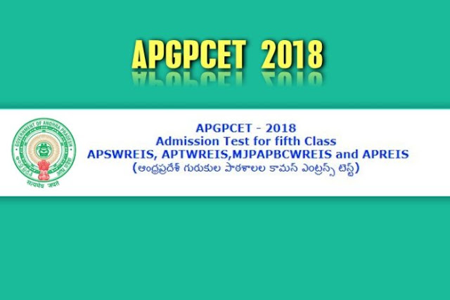 APGPCET 2018-2019 : AP Gurukula Patasala Application