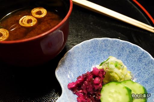 Légumes marinés et soupe miso