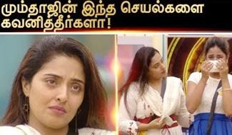 Vijay TV   Tubetamil com - Part 13