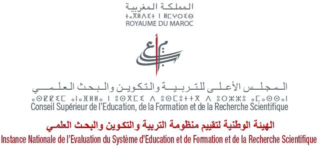 الكلمة الافتتاحية لرئيس المجلس الأعلى للتربية والتكوين بالندوة الدولية حول تقييم البحث العلمي: الرهانات والمنهجيات والأدوات
