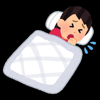 寝ながら咳をする人のイラスト(女性)