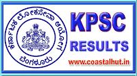 KPSC result 2021