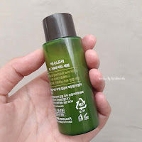 innisfree-greentea-seed-serum2