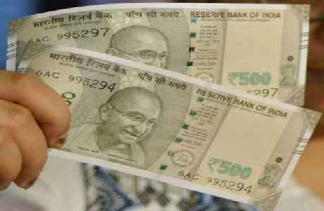 New Rs. 500 Notes Introduced. Know What is Different?