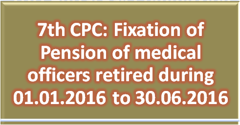 7th-cpc-fixation-of-pension-of-medical-officer-paramnews