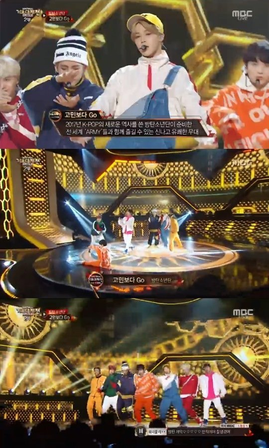 090bf6863908 Article   MBC Gayo Daejejun  BTS opens up the first stage of 2018