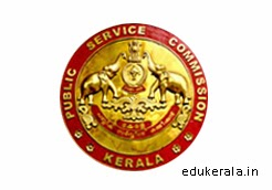 KPSC Office Address and Contact Number