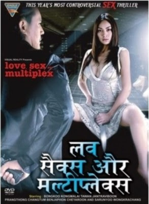 Love Sex Aur Multiplex 2013 Watch full hindi dubbed movie online