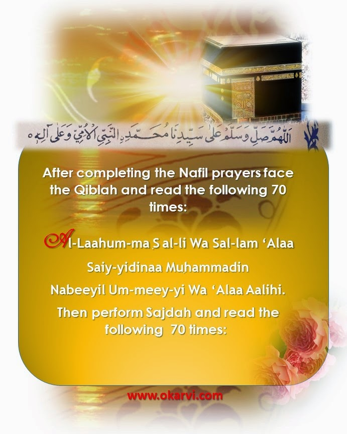 prayers nafil namaz allama kokab noorani okarvi