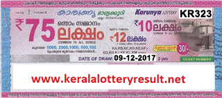 X mas New Year Bumper 2017, kerala lottery,kerala lottery results today Live, yesterday 9 12 2017 Karunya Lottery KR 323,   Karunya Lottery KR-323, pooja bumper 2017 br 58, kerala lottery results, kerala lottery result today 9 12 2017, 9 12 2017 Karunya   Lottery KR-323 result live 03 00 pm lottery result, next kerala bumper pooja bumper 2017, yesterday kerala lottery, lottery results,   keralalotteries, kerala lottery, keralalotteryresult, kerala lottery result, kerala lottery result live, kerala lottery results, kerala lottery   today, kerala lottery result today, today kerala lottery today results, kerala today lottery result, kerala lottery resuls, kerala lottery result   9 12 2017, kerala Karunya Lottery KR 323 Result 9 12 2017, yesterday kerala lottery lottery, kerala lottery result Karunya Lottery   KR-323, KR 323 , kerala lottery online purchase, kerala lottery online, buy, buy kerala lottery online, kerala lottery online purchase,   keralalotteries, kerala lottery, kerala results, lottery results, keralalotteryresult, kerala lottery result, kerala lottery result live, kerala   lottery results, kerala lottery today, kerala lottery result today, kerala lottery results today, today kerala lottery result, kerala lotteries,kl   resultteries,kerala lottery results today live