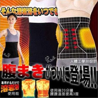 JUAL NATURAL BAMBOO SLIMMING SUIT 2ND GENERATION Blora