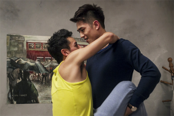 同樂會 Happy Together Taiwan Drama 2015 Full HD