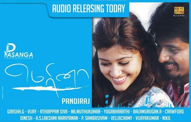 Marina Mp3 Songs Download Marina Latest Tamil Songs Free