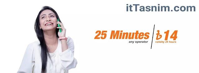 Banglalink 25 minute 14 taka