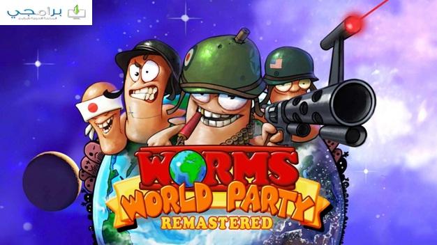 تحميل لعبة حرب الديدان worms world party للكمبيوتر كاملة من ميديا فاير برابط مباشر