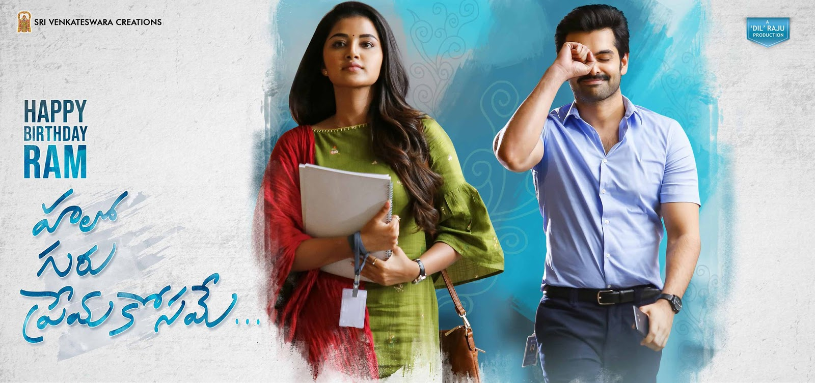 Ram, Anupama New telugu movie Hello Guru Prema Kosame Yudham poster, release date in 18 October 2018