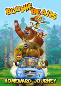 Boonie Bears Homeward Journey (2013) Dual Audio 200MB Hindi - English BluRay