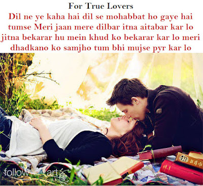 true-love-whatsapp-dp