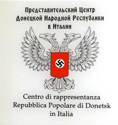Левоцентристы Италии назвали ДНР фашистами