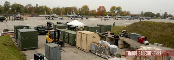 Повітряні Сили переходять на систему логістики НАТО