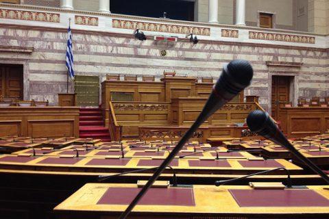 Όταν οι πολίτες μπαίνουν στη Βουλή, βγαίνουν τα λαμόγια