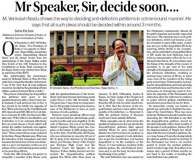 Mr Speaker, Sir, decide soon..... | M. Venkaiah Naidu shows the way to deciding anti-defection petitions in a time-bound manner. He says that all such pleas should be decided within around 3 months - Satya Pal Jain, Additional Solicitor General of India & Member, Law Commission of India