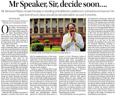 'Mr Speaker, Sir, decide soon..... | M. Venkaiah Naidu shows the way to deciding anti-defection petitions in a time-bound manner.' - Article by Satya Pal Jain